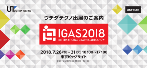 IGAS2018.png